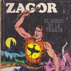 Cómics: COMIC ZAGOR Nº 1 . Lote 47455635