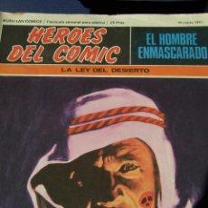 Cómics: BURU LAN EL HOMBRE ENMASCARADO Nº 8 DE 1ª ED.. Lote 47935420