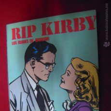 Cómics: RIP KIRBY - LOS RUBIES DE BANDAR - ALBUM 6 - RUSTICA. Lote 48528056