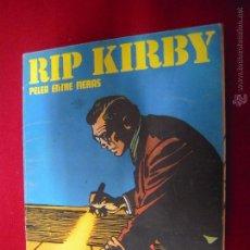 Cómics: RIP KIRBY - PELEA ENTRE FIERAS - ALBUM 10 - RUSTICA. Lote 48528148