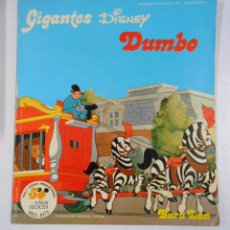 Cómics: GIGANTES DISNEY. DUMBO. HISTORIAS MARAVILLOSAS Nº 8. BURU LAN. TDK80. Lote 48569335