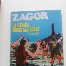 Cómics: NOVELA GRAFICA PARA ADULTOS ,ZAGOR Nº 25 DE 1972. Lote 98048434