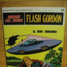 Cómics: FLASH GORDON Nº 65 - HEROES DEL COMIC - BURULAN. Lote 51392577