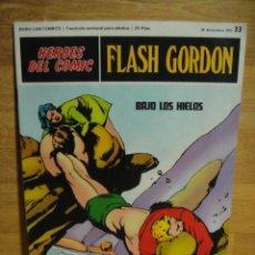 Cómics: FLASH GORDON Nº 33 - HEROES DEL COMIC - BURULAN. Lote 51392779