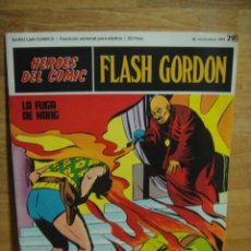 Cómics: FLASH GORDON Nº 29 - HEROES DEL COMIC - BURULAN. Lote 51392796
