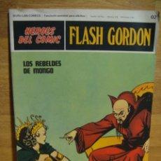 Cómics: FLASH GORDON Nº 02 - HEROES DEL COMIC - BURULAN. Lote 51393097