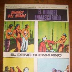 Cómics: EL HOMBRE ENMASCARADO. TOMO 0 ; FASCÍCULO 04. [HÉROES DEL COMIC] / LEE FALK, RAY MOORE. Lote 52341028