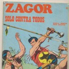 Cómics: ZAGOR Nº 45. BURU LAN.. Lote 52823129