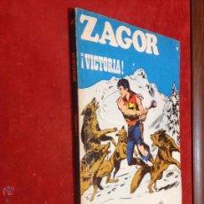 Cómics: ZAGOR - BURULAN - Nº 50 VICTORIA - MUY BUENO - REPASADO SIN SORPRESAS - BURU LAN. Lote 53106829