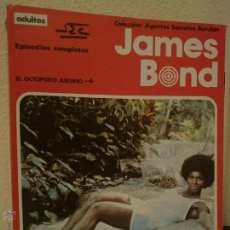 Cómics: JAMES BOND - TOMO Nº 4: EL OCTOPODO ASESINO- COLECCION AGENTES SECRETOS BURULAN - EPISODIOS COMPLETO. Lote 53140113