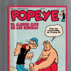 Cómics: TEBEO POPEYE. Nº 37. EL ALEGRE CLUB DE LOS HINCHAS. BURULAN COMICS. Lote 53252531