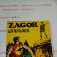 Cómics: ZAGOR - N°54 LOS VENGADORES - BURU LAN - 1973. Lote 53430443