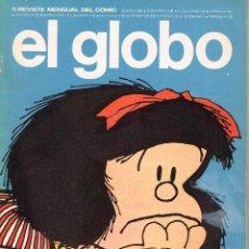 Cómics: EL GLOBO 5.REVISTA MENSUAL DEL CÓMIC.BURU LAN.. Lote 54041889