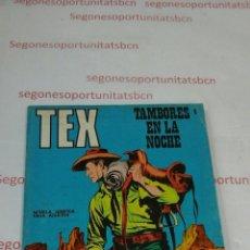 Cómics: TEX - NÚMERO 4 - BURU-LAN. Lote 54248073