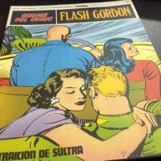 Cómics: OFERTON FLASH GORDON LA TRAICION DE SULTRA 37. Lote 54494388