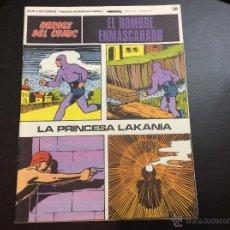 Cómics: EL HOMBRE ENMASCARADO- LA PRINCESA LAKANIA . Lote 54497672