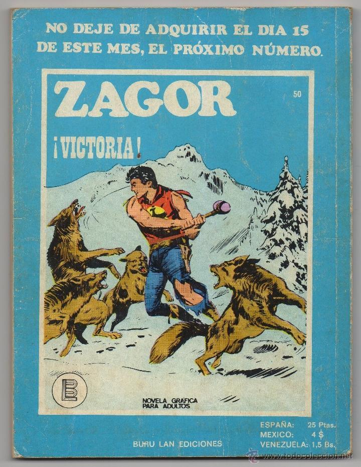 Cómics: Zagor nº 49 Contraportada - Foto 3 - 54734826