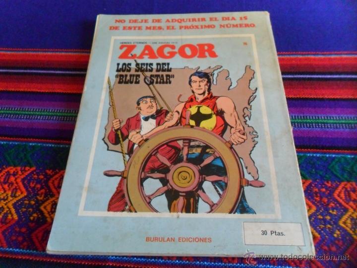 Cómics: ZAGOR Nº 75 EL PENÚLTIMO. EL ESPECTRO. BURU LAN 1974 30 PTS. . MUY DIFÍCIL!!!!! - Foto 3 - 39383306