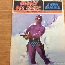 Cómics: EL HOMBRE ENMASCARADO, EL MISTERIO DE BAROGAR. Lote 57666985