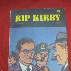 Cómics: RIP KIRBY Nº 6. FASCICULO 6. HEROES DEL COMIC. BURU LAN EDICIONES 1973. Lote 56850156