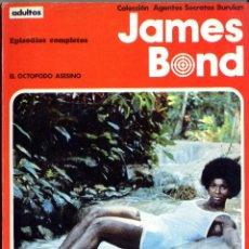 Cómics: JAMES BONG BURU-LAN RECOPILATORIO PAGS. 122 A 240 2 EPISODIOS AÑO 1973 CAJA 8. Lote 57356411