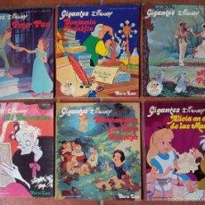 Cómics: LOTE GIGANTES DE DISNEY 50 AÑOS FELICES 1973 - 1974: (13 TOMOS). BURU-LAN EDICIONES. Lote 57436967