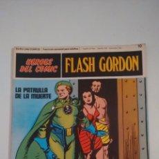 Cómics: HEROES DEL COMIC. FLASH GORDON Nº 10. LA PATRULLA DE LA MUERTE. 1971 BURU LAN.. Lote 58382609