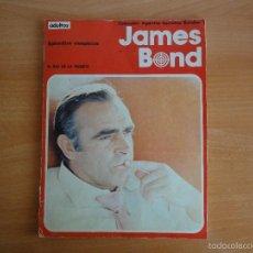 Cómics: JAMES BOND. EL RIO DE LA MUERTE (COLECCIÓN AGENTES SECRETOS BURULAN) TITULO NUM. 3 - 1974. Lote 59167305