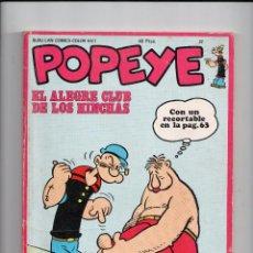Cómics: POPEYE BURU LAN COMICS COLOR Nº 7 1973 -CON SU RECORTABLE-. Lote 59929007