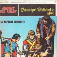 Cómics: FLASH GORDON-HEROES DEL COMIC DE BURU LAN COMICS Nº 4. Lote 66278594