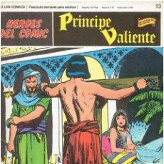Cómics: FLASH GORDON-HEROES DEL COMIC DE BURU LAN COMICS Nº 13. Lote 66278726