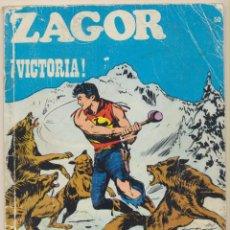 Cómics: ZAGOR Nº 50. BURU LAN 1971.. Lote 68679581