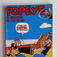 Cómics: TEBEO DE POPEYE 10: EL SECRETO DE LAS ISLAS. EDICIONES BURU LAN.. Lote 70581757