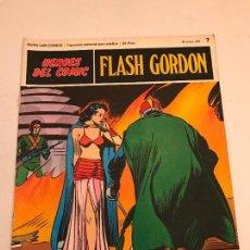 Comics: HEROES DEL COMIC FLASH GORDON Nº 7. EL ANILLO DE FUEGO. BURU LAN 1971. Lote 78121597