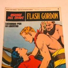 Comics: HEROES DEL COMIC FLASH GORDON Nº 8. LUCHANDO POR LA LIBERTAD. BURU LAN 1971. Lote 78121645