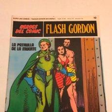 Comics: HEROES DEL COMIC FLASH GORDON Nº 10. LA PATRULLA DE LA MUERTE. BURU LAN 1971. Lote 78121769