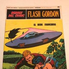 Fumetti: HEROES DEL COMIC FLASH GORDON Nº 65. EL BEBE MARCIANO. BURU LAN 1971. Lote 78123177