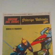 Cómics: HEROES DEL COMIC PRINCIPE VALIENTE Nº 3. DUELO A MUERTE. BURU LAN 1972. Lote 78123693