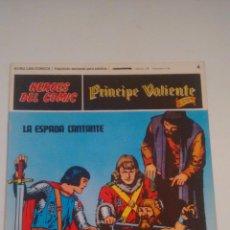 Cómics: HEROES DEL COMIC PRINCIPE VALIENTE Nº 4. LA ESPADA CANTANTE. BURU LAN 1972. Lote 78123761