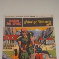 Cómics: HEROES DEL COMIC PRINCIPE VALIENTE Nº 10. CRUZANDO EL RUBICON. BURU LAN 1972. Lote 78123849