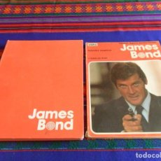 Cómics: JAMES BOND VOLUMEN TOMO 1. BURU LAN 1973. REGALO RETAPADO Nº 1 A TRAVÉS DEL MURO. . Lote 78568993