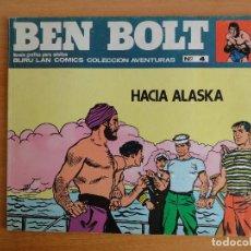 Cómics: BEN BOLT. BURULAN COMICS COLECCIÓN AVENTURAS NUM. 4 . 1973. Lote 80444049