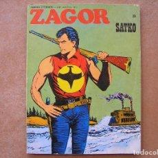Cómics: ZAGOR Nº 55 - BURU LAN 1973 - BUEN ESTADO. Lote 80801763