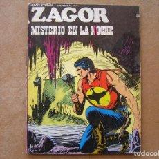 Comics : ZAGOR Nº 59 - BURU LAN1973 - MISTERIO EN LA NOCHE - BUEN ESTADO. Lote 80807791
