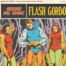Cómics: LOTE 5 NUMEROS FLASH GORDON. Lote 81069408