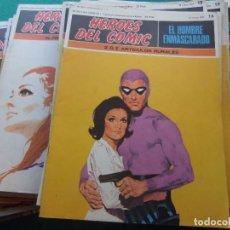 Cómics: EL HOMBRE ENMASCARADO BURULAN 1971 LOTE DE 22 NUMEROS. Lote 82301096