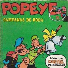 Cómics: COMIC COLECCION POPEYE Nº 21. Lote 83496872
