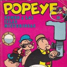 Cómics: COMIC COLECCION POPEYE Nº 16. Lote 83497044