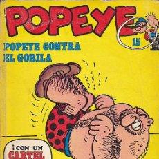 Cómics: COMIC COLECCION POPEYE Nº 15. Lote 83497084
