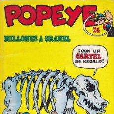 Cómics: COMIC COLECCION POPEYE Nº 24. Lote 83497588